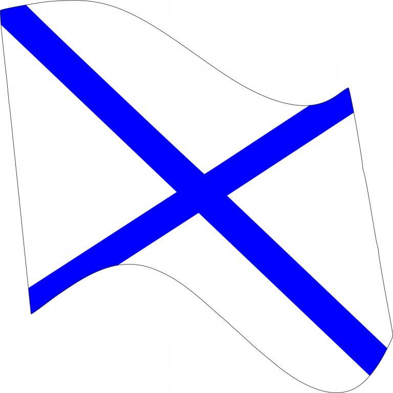 Андреевский флаг гифка