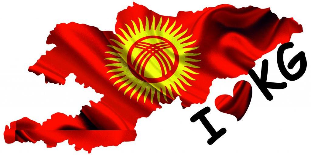 картинки надпись кыргызстан эти