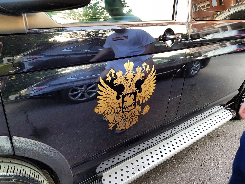 Герб России золотой