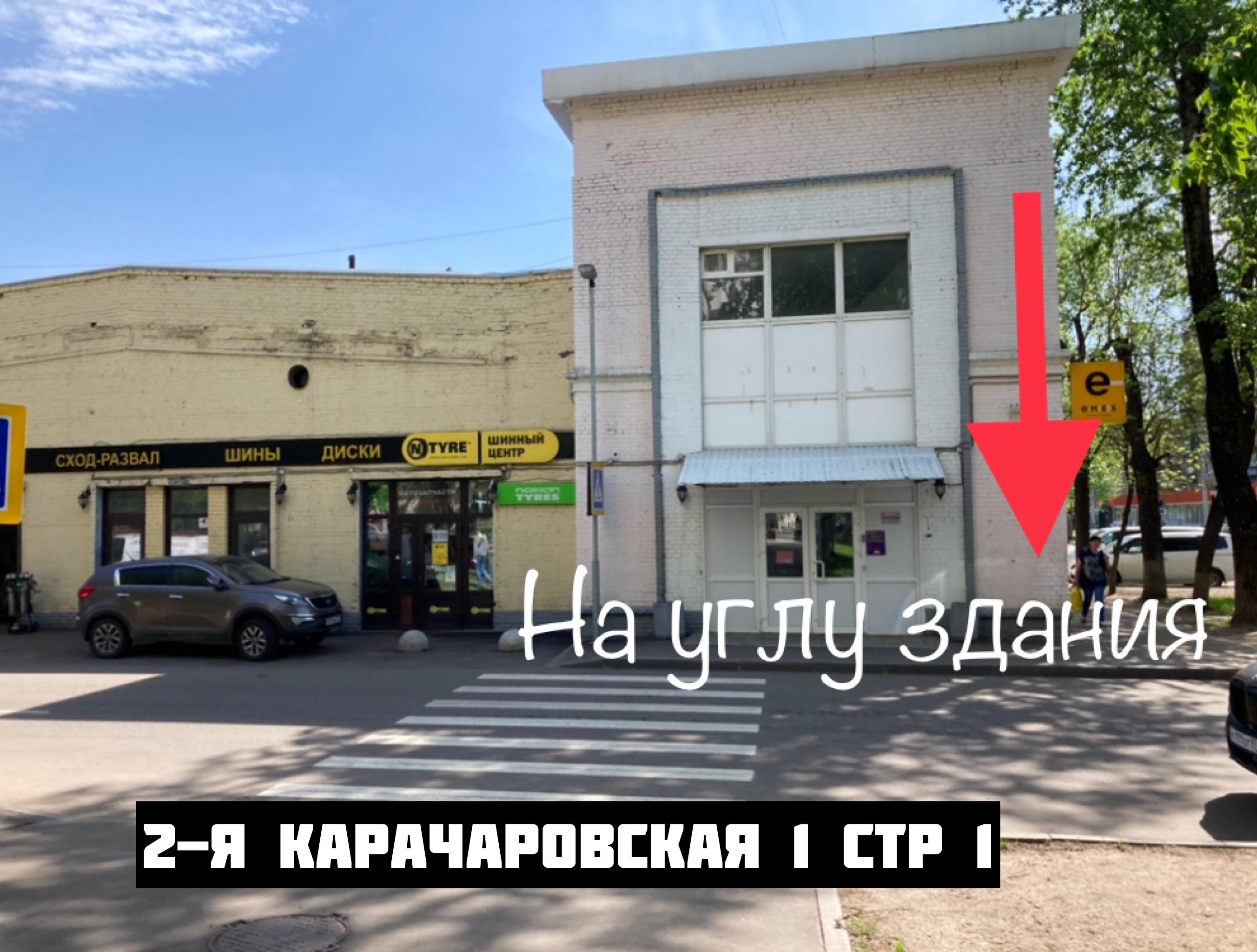 https://sticker-na-auto.ru/images/upload/photo-output.jpg